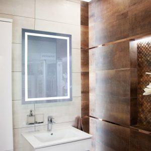 Inšpirácia kúpeľne č. 3, dizajn Kov